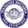 САГА-ОПТИКА примет участие в Х межрегиональной выставке «Уральская неделя здоровья»