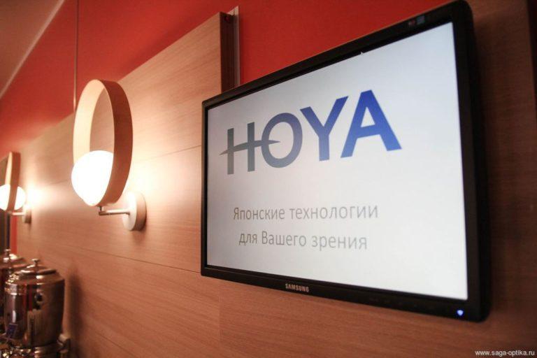 В Екатеринбурге начала работу Hoya Vision Care