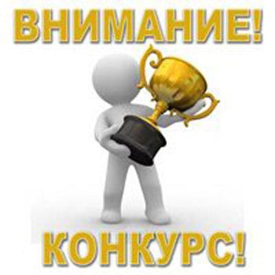 ООО «САГА-ОПТИКА» объявлено победителем регионального этапа конкурса «100 лучших товаров России» в номинации «Услуги для населения»