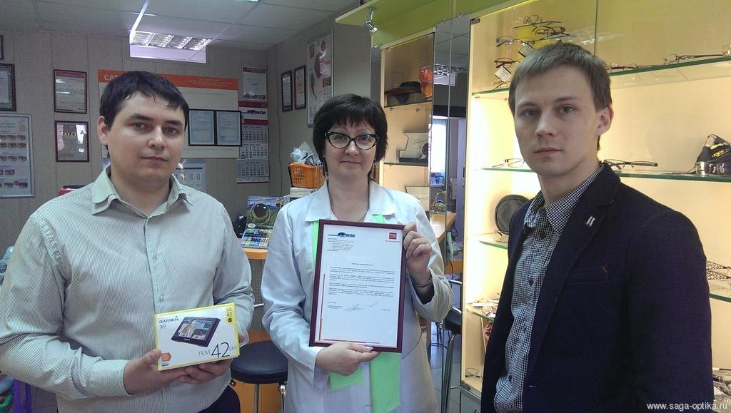 САГА-ОПТИКА получила приз Всероссийского Конкурса «Весна в Париже — 2014»