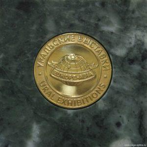 САГА-ОПТИКА получила Бронзовую медаль смотра-конкурса 10-й юбилейной Межрегиональной специализированной выставки «Уральская неделя здоровья»