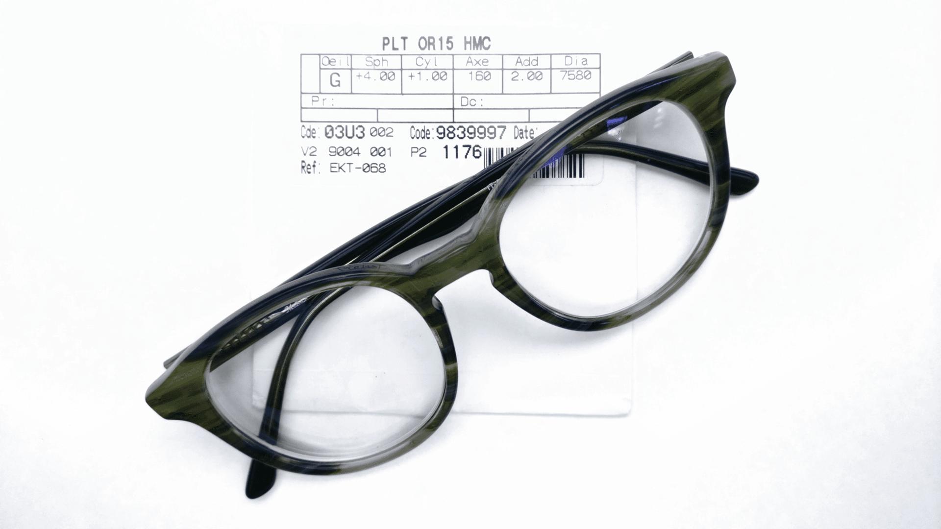 Доступные прогрессивные очки с французскими линзами всего за 12100 рублей